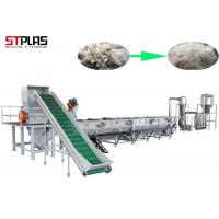 Best Full Automatic Plastic Film Recycling Plant PP PE Soft Material Washing Machine wholesale