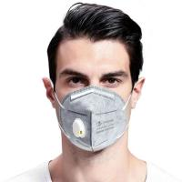 China Unisex N95 Face Mask Anti Pollution PM2.5 Dust Respirator Bacteria Proof on sale