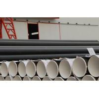 China X52 Sch40 Carbon Steel Seamless API 5L Line Pipe Cold Drawn,3 PE Coating,BE / PE on sale