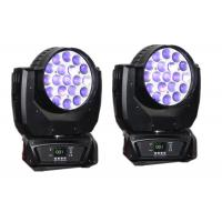 Best Small Stage Lighting 19 * 12W Beam LED Moving Head Light / LED Spot Moving Heads wholesale