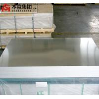 Best Direct sale china made aluminum sheet 3003 h14 for electrical transformer materials wholesale