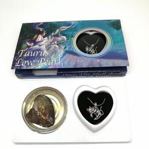 Best 12 Horoscope Zodiac Wish Pearl Necklace Gift Set Innovative New Year Gift wholesale