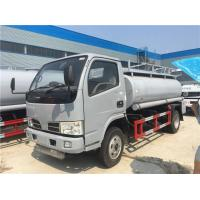 China Best seller-high quality dongfeng 5cbm smaller oil tanker truck for sale, Factory direct sale dongfeng 5,000L fuel truck on sale