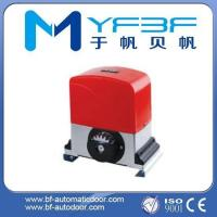 China 220V AC Automatic Sliding Garage Door Motor For Factory / School / Hospital on sale