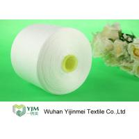Best AAA Brand Polyester Spun Yarn Z Twist  Bright On Plastic or Paper Cone wholesale