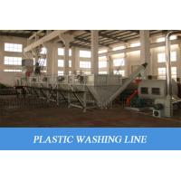 Best Europe Design Plastic Recycling Equipment HDPE / LDPE / PP Film And Sack Washing wholesale
