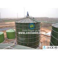 China Fire Fighting Water Storage Tanks with Two Layer Coating Durable and Expandable on sale