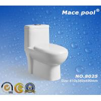 Best Well-Sold Siphonic S-Trap One Piece Toilet Ceramic Sanitary Ware (8025) wholesale