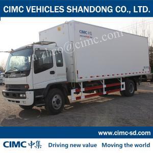 China QL5100XLC9PAR 4 Ton 4*2 ISUZU CHASSIS Dry van trailer isuzu box trucks for sale on sale