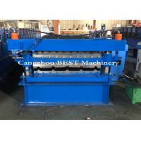 Best Two Profiles In One Roofing Sheet Roll Forming Machine Double Layer Machine wholesale