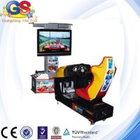 2014 4D car racing arcade machine need for speed carbon, arcade racing car game machine