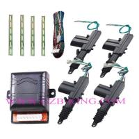China Central Locking System on sale