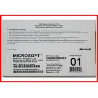 Buy cheap International Windows Server 2008 R2 Standard Edition 32 Bit 64 Bit Download from wholesalers