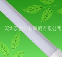 China 2.4m LED Tube Light on sale