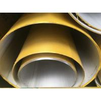 Best Chemical Industry Stainless Steel Welded Pipes DN700 Bright Annealed With ASTM A358 wholesale