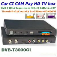 China DVB-T3000CI In car MPEG2-MPEG4 CAM CI MODULE DVB-T receiver DTV Europe on sale