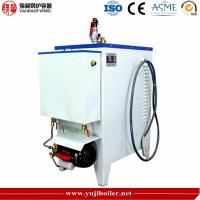 China 200 Kg Compact Steam Generator , Stainless Steel Steam Generator Threaded Smoke Tube on sale