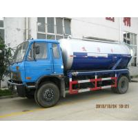 China 2016 Latest Newly Brand Sewage Vacuum Truck /Mini Sewage Suction Truck on sale