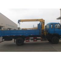 China 4 Ton Hydraulic Telescopic Boom Truck Mounted Crane For Construction wholesale