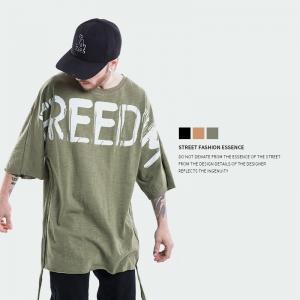 China Men's New Latest Hip Hop Design Printed Streetwear Long Line Short Sleeve T Shirt on sale