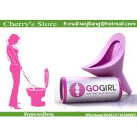 Best USA Go Girl female toilet urinal emergency mobile toilet lady standing outdoor pee wholesale