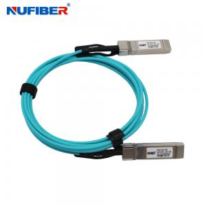 Best High Speed SFP+ 10G 7M OM3 AOC Active Optical Cable wholesale