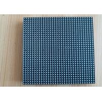 Buy cheap Pixel pitch 6mm LED display module With 32dots x 16dots Resolution outdoor led from wholesalers