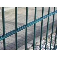 China Double Wire Mesh Fence Panels on sale