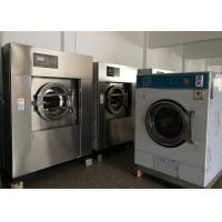 China Card Operated Commercial Laundry Machine , 50 Rpm Coin Laundry Machine on sale