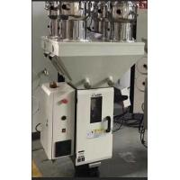 Best China weighting type mixer  /Gravimetric blenders/mixers/doser unit supplier CE certification to worldwide wholesale