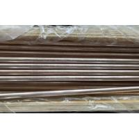 Best Copper Tube ASME SB111 O61 C70600 seamless tube 19.05X1.65X1330MM  Used for Boiler Heat Exchanger Air condenser wholesale