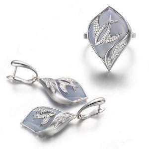 Best White Gold Blue Chalcedony Damonds Ring Earrings Jewelry Set (GDSET001) wholesale