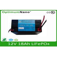 Best Solar energy storage battery 12V 18AH LiFePO4 battery  with BMS and packed by plastic case can series and parallel again wholesale