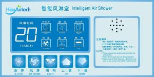 Best 304 Stainless Steel Air Showers For Clean Rooms With High Efficiency Filters wholesale