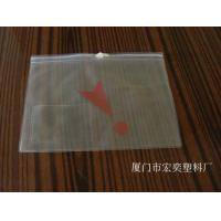 Best Vinyl Non-Phthalated File Pouch With Slider wholesale