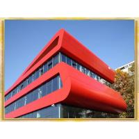 Buy cheap PVDF coating aluminum composite panel for exterior wall decoration from wholesalers
