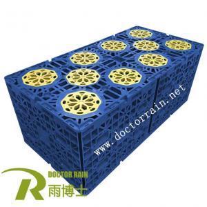 China Underground Plastic Rainwater Harvesting Module Tank For Rainwater Harvesting System on sale