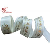 Best Hot Cut White Satin wrapping presents ribbon 25mm Width Custom service wholesale