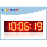 Best High Brightness Led Digital Clock Display For Outdoor 88 / 88 / 88 Format 12Kgs wholesale