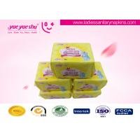 Buy cheap Disposable Ultra Thin Cotton Panty Liners For Cleanliness Life Ensuring from wholesalers