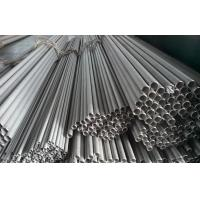 China Beveled End Welded Stainless Steel Heat Exchanger Tubing , 32mmx2mmx8000mm on sale
