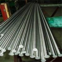 Best 40cr Gr8.8 Alloy Steel Round Bar Bright Surface Mill Certificate wholesale