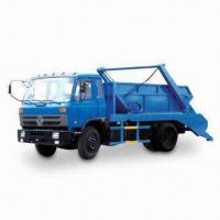 Best Compression Garbage Truck with 1,200kg Rated Payload and EQ1070GJ9AD3 Chassis Type wholesale
