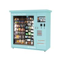 Best Juice Milk Vitamins Skin Care Cream Water Vending Machine With Advanced Elevator wholesale