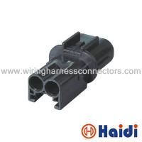 Buy cheap KUM Multi Pin Sealed Automotive Wiring Harness Connectors Male PB041-02020 product