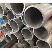 China High Strength Thin Wall Aluminum Tubing Mill Finish For Transportation on sale