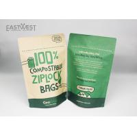 China Resealable Biodegradable Stand Up Pouch Biodegradable Paper Bags Ziplock Type on sale