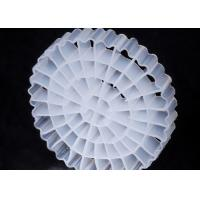 Best Virgin HDPE Material MBBR Plastic Bio Filter Media With Good Surface Area wholesale