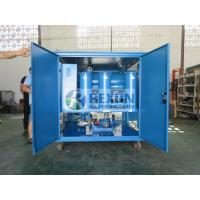 China Fully Enclosed Type Substation Field Use Vacuum Transformer Oil Filtration Machine 6000 Liters/Hour on sale