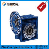 Best Miniature Worm Gear Gearbox Speed Reducer For Petrochemical Industrial wholesale